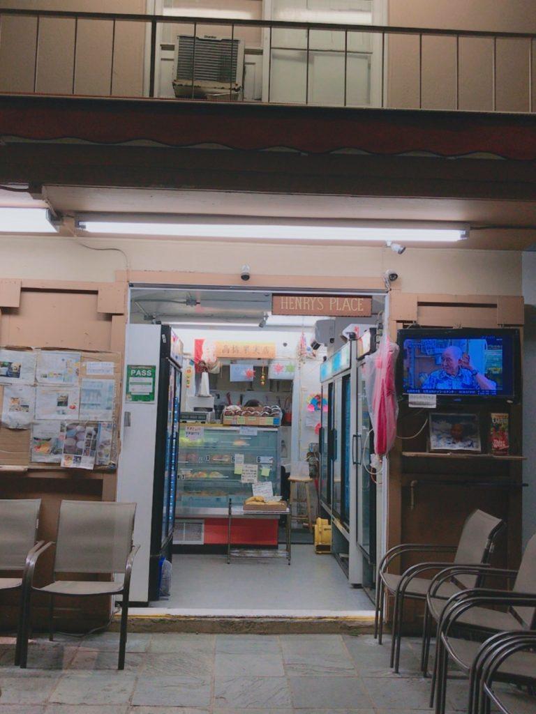 高橋果実店