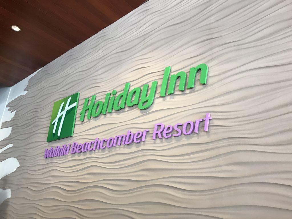 ワイキキビーチコマーホテル