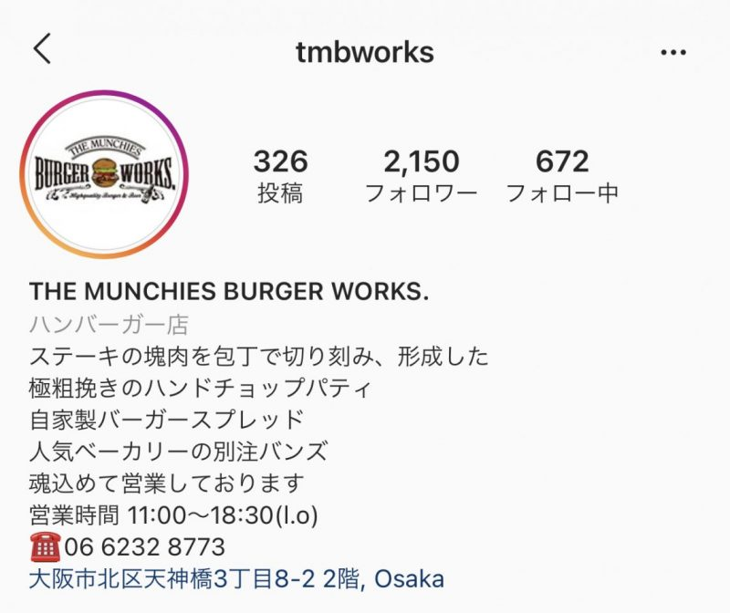 THE MUNCHIES BURGER WORKS