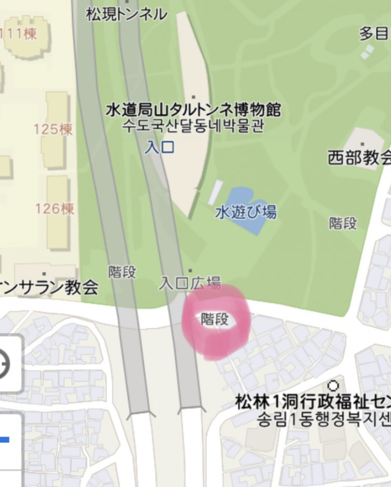 松現近隣公園