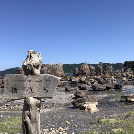 日本のエーゲ海🐠 青い海と白い岩の絶景😆和歌山白崎海洋公園